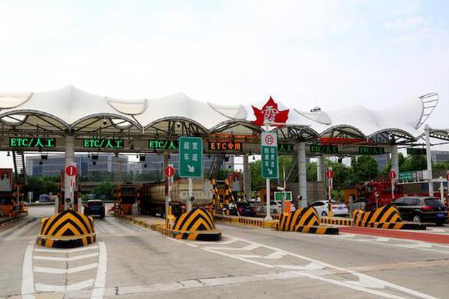 实现不停车快速通行 南京四桥高速率先实现ETC全覆盖