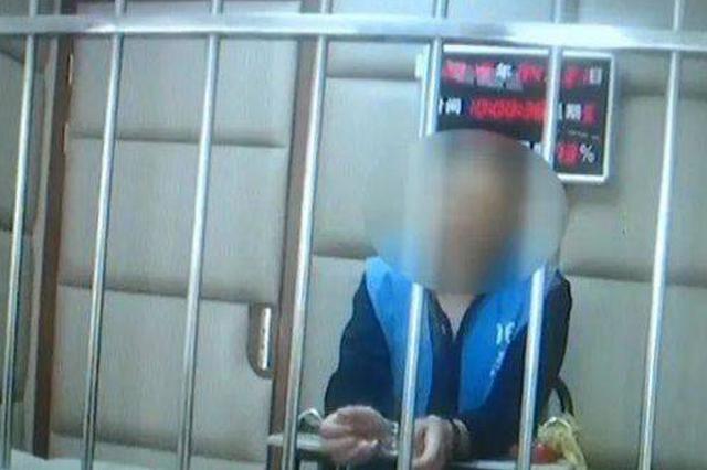 """外教猥亵儿童获刑5年 无锡发首份""""从业禁止令"""""""