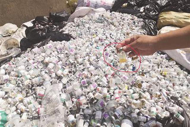 淮安乡间冒出数十吨医疗废弃物 到底哪来的?