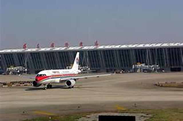 接上海枢纽机场功能 南通新机场选址方案望年底获批