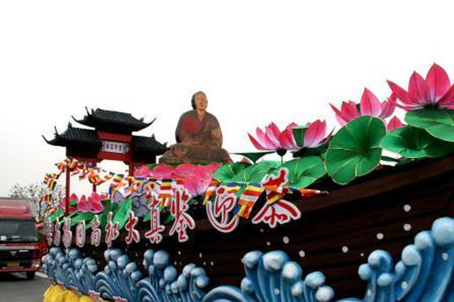 """扬州当选2020""""东亚文化之都"""" 中国第七个获此殊荣城市"""