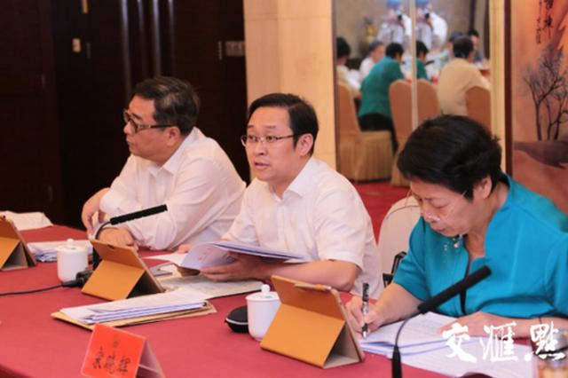 南京社会信用条例将亵渎英烈纳入严重失信行为
