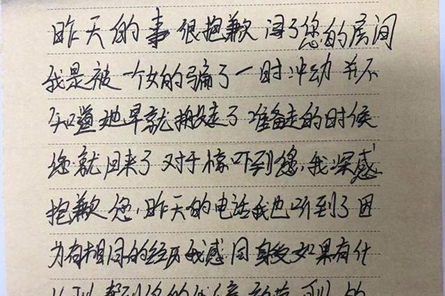 南京一女租客半夜醒来 床底一男子伸头笑了笑后逃走