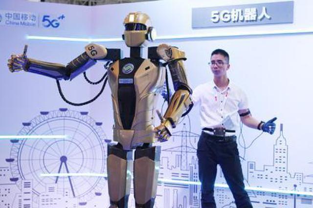 东北亚博览会首设5G馆 民众感受智慧生活