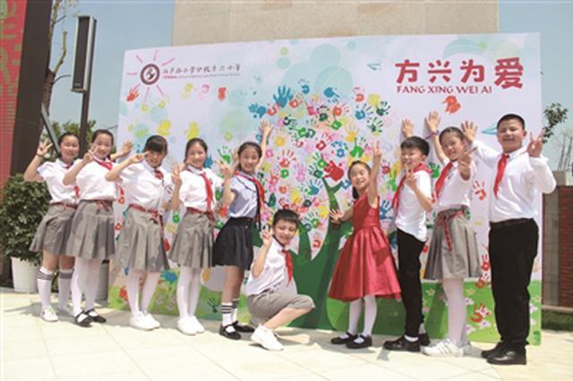 南京长江大桥西南角新增了一所名校 拉萨路小学方兴分校