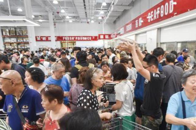 上海首家Costco门店开业 半日被迫暂停