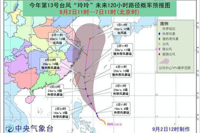 """台风""""玲玲""""出道或影响江苏 雨水接力跑将持续近一周"""