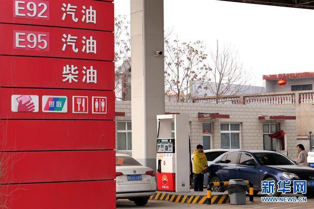 江苏92号汽油涨至6.61元/升 加一箱多花4.5元