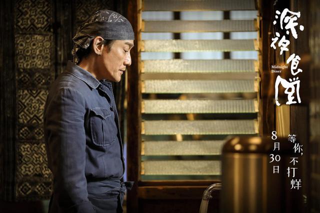 中国版《深夜食堂》为何屡屡失败?这一原因是根本