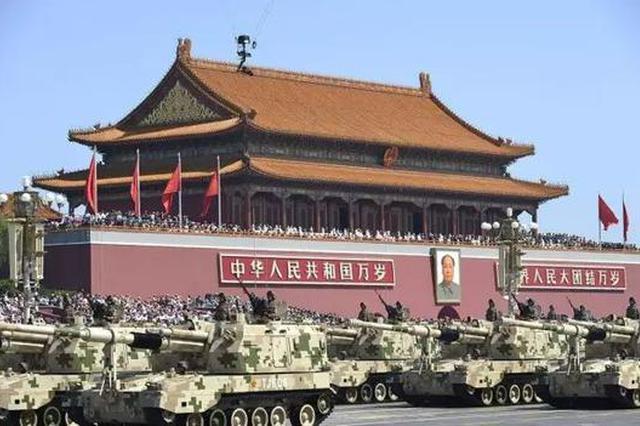这一天 中国人永远铭记