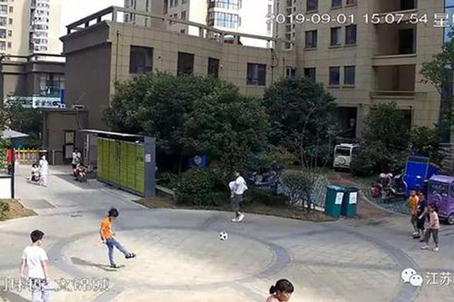 淮安男孩踢球砸中过路女子 同行男子竟将其一脚踹飞