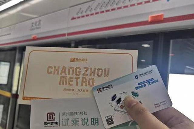 """常州即将步入""""地铁时代"""" 1号线国庆节前开通"""