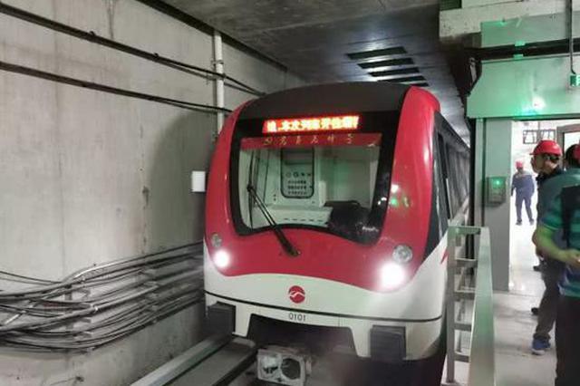 无锡1号线南延线票价定了 国庆前夕开通试运营