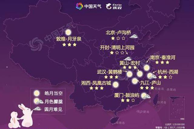2019全国中秋赏月地图来了 南京秦淮河上榜最佳赏月地