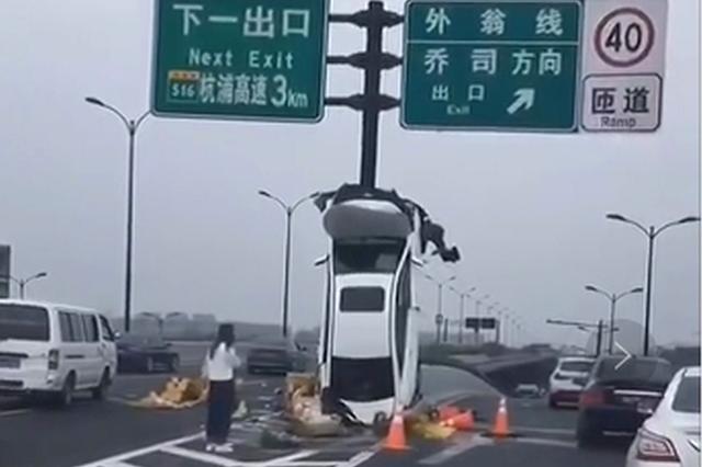 """轿车撞上路牌""""倒立"""" 警方:司机受伤 未发现酒驾毒"""