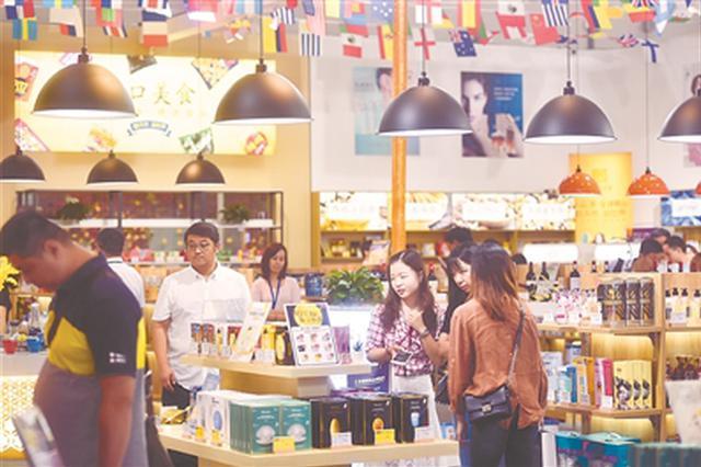 江苏国际商品博览会开幕 采用365天全年展销模式