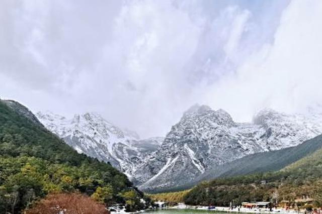 贵州男子玉龙雪山跳崖身亡 经确认系独自前往
