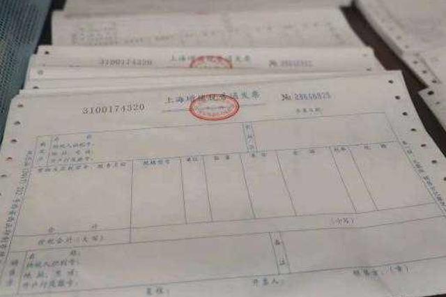 扬州警方跨省破获案值3亿多虚开发票大案