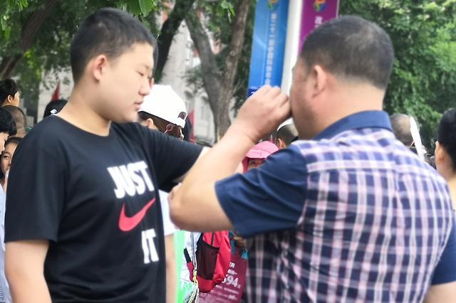 2020年南京中考体育考试办法出炉