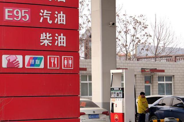 油价年内第11次上涨 加满一箱油多花5元