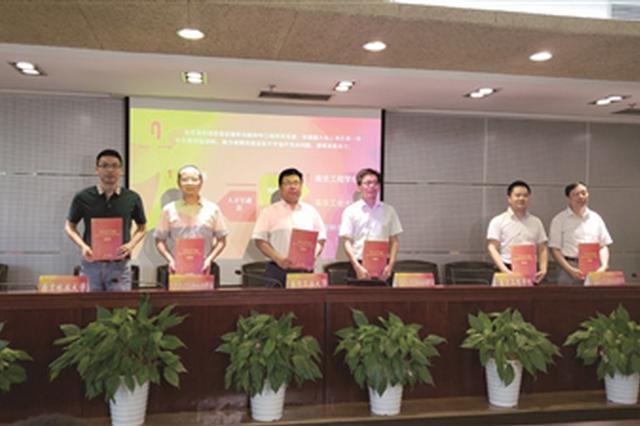南京举办高校毕业生就业供需对接会 9城103所高校进驻