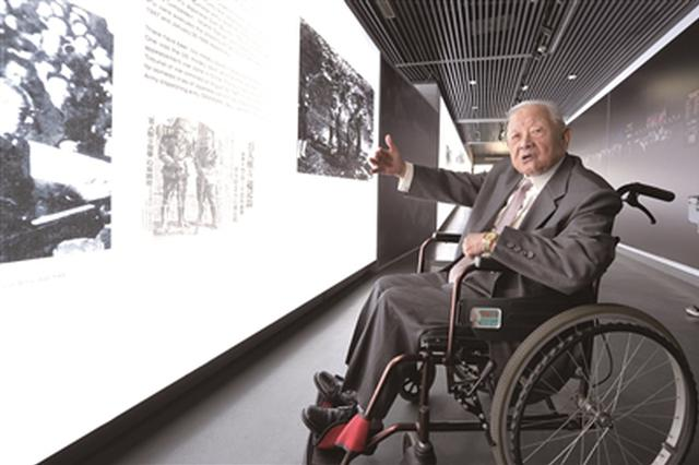 97岁亲历者回忆东京审判 正义必胜!