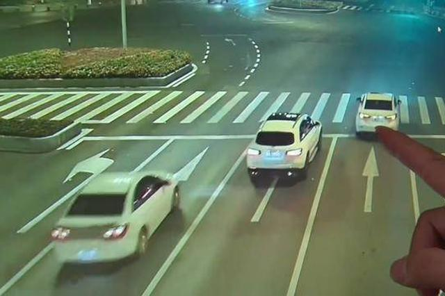女大学生手机丢滴滴车上 打车追了半个南京城