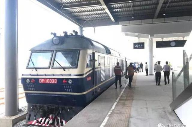 徐盐铁路迎全面体检 年底具备开通运营条件