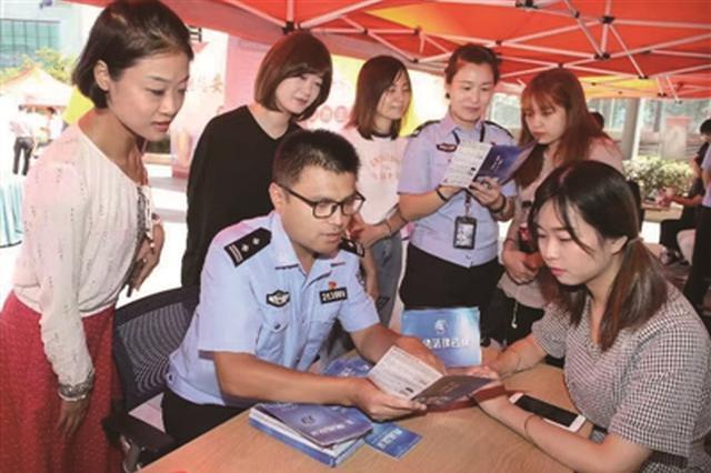 南京市公安局上半年 破获网络案件500余起