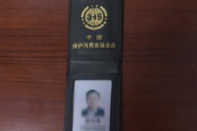 """男子私建""""315""""网站敲诈企业30万被抓"""