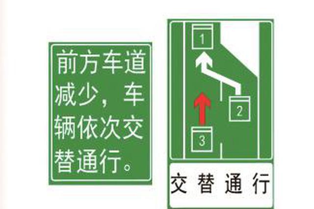 一妙招让南京第一堵点通行效率提高10%