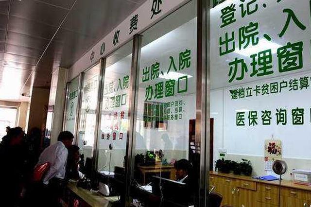 快收好!国庆假期南京部分大医院门急诊安排