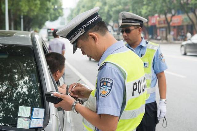 国庆长假第二天全国共查处客运车辆超员534起
