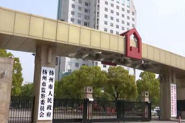 扬州市委市政府大院国庆假期向游客开放:可吃饭、停车