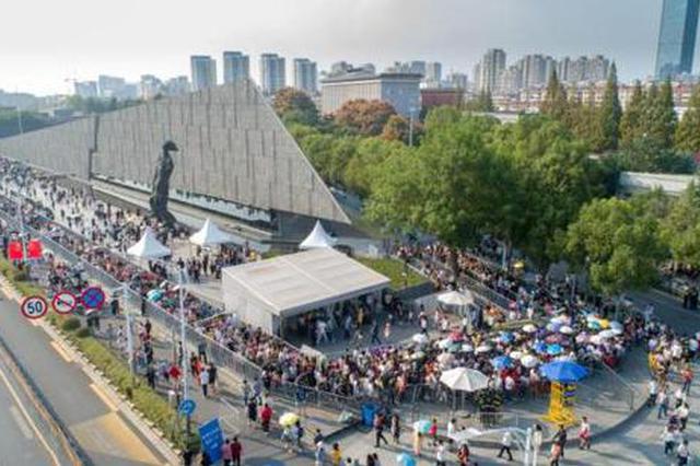 國慶期間56萬人次悼念南京大屠殺遇難同胞 創歷史新高