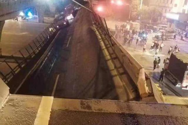 突发!312国道无锡锡港路一跨桥路段垮塌