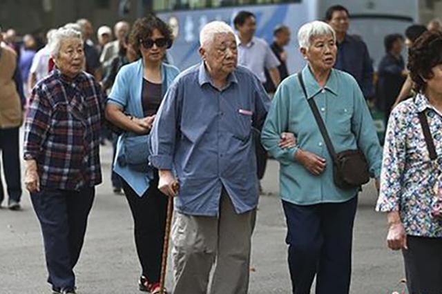 2050年前后 中国老年人口将超过总人口的1/3
