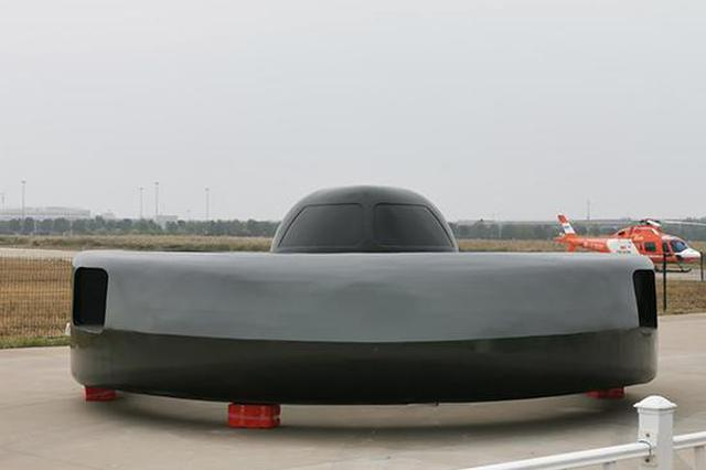 国产飞碟型武装直升机亮相航展(图)