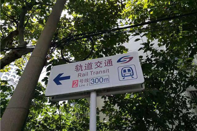早班车提前20分钟 苏州人6点之前也能坐到地铁