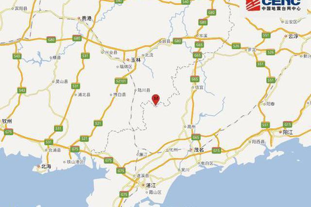 广西玉林北流市发生5.2级地震 震源深度10千米
