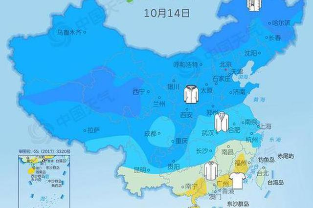 下周全国7成区域气温将创新低 江苏淮北低温跌至个位数