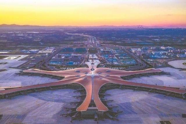 这些江苏元素 点靓北京大兴国际机场