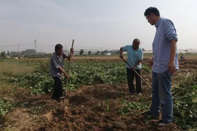 至2022年 江苏每年将培训小农户12万人以上