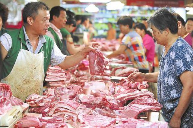 """9月江苏CPI年内首次""""破3"""" 肉类价格涨幅较大"""