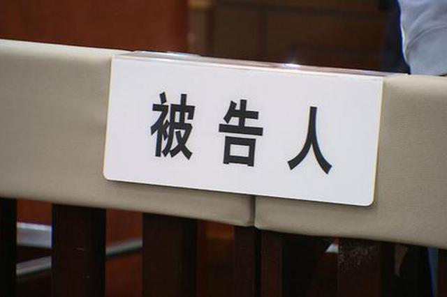 上海首例咸猪手案被告人获刑半年网友:建议推广