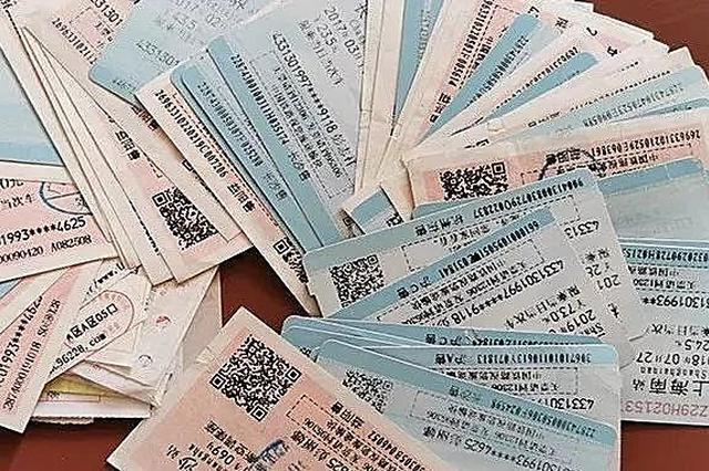 江苏省级单位规范差旅伙食费交通费收交管理