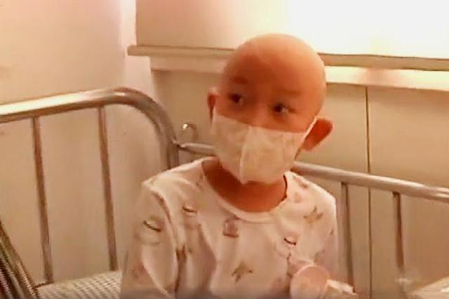 8岁白血病女童被弃医院近1个月 医院:奶奶已来接回