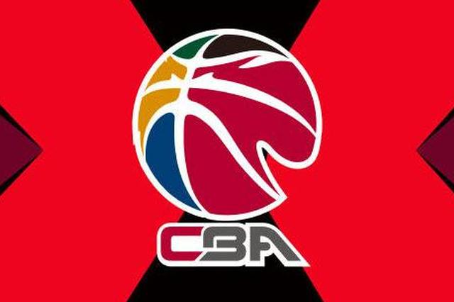 CBA设工资帽:第一年上限4800万,球员顶薪900万