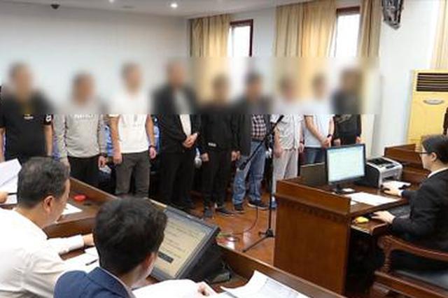 大货车集体冲卡逃避缴费案宣判 9名被告人获刑