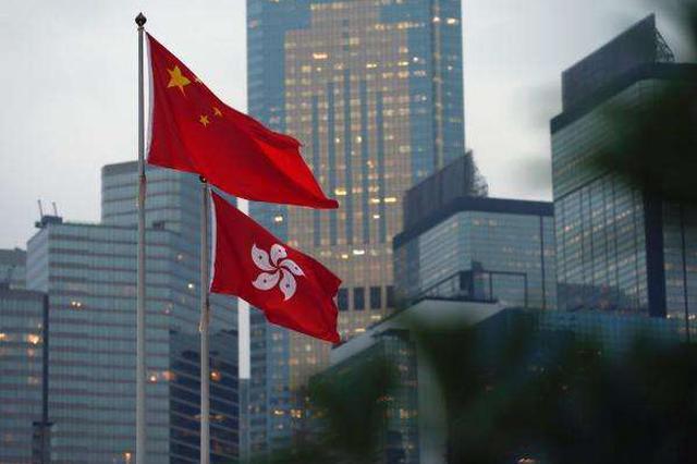 """香港""""反黑暴 禁蒙面 护家园""""联署 10天25万人参与"""